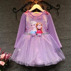 童装冰雪奇缘艾莎公主裙春秋款儿童纱裙夏装短袖女童连衣裙万圣节