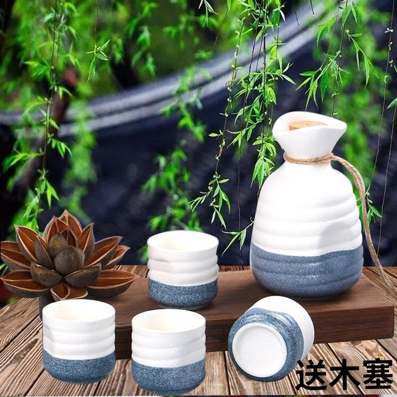 白酒杯日式酒具清酒陶瓷家用仿古创意小酒盅套装樱花小酒杯一口杯