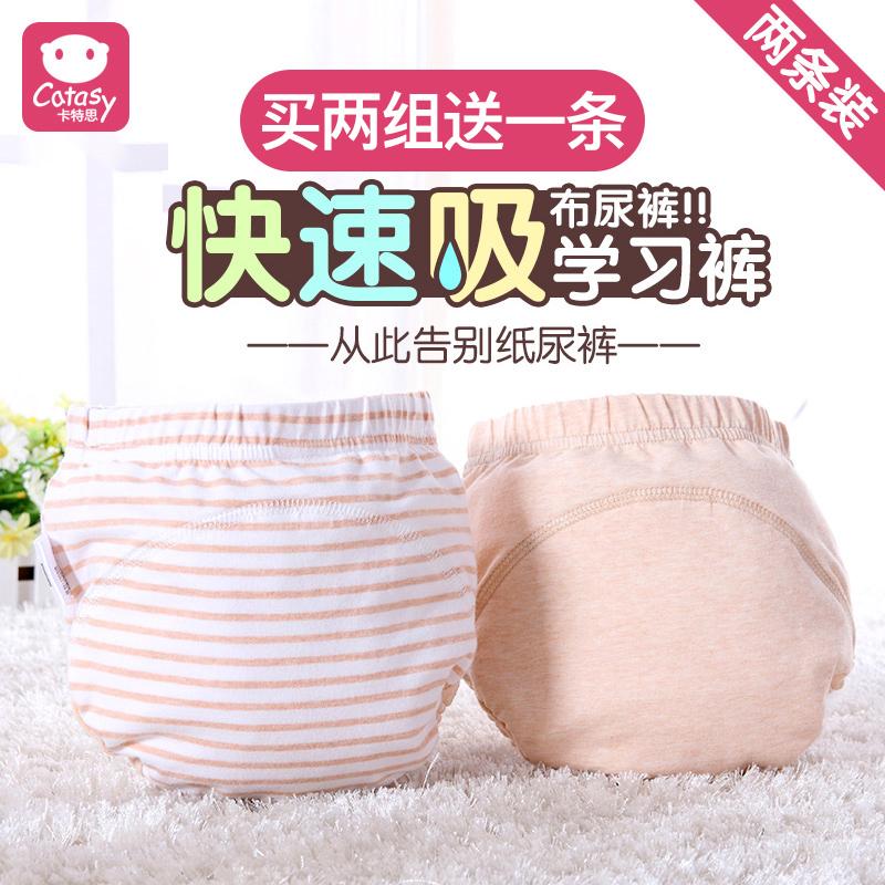 ��������W��防水�棉尿布�戒尿���喝��隔尿�透�夥缆┭�