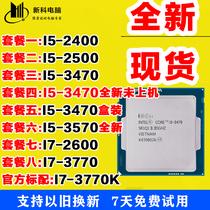 主板套裝B450IGAMINGFB450搭華碩CPURyzen銳龍2600XR5AMD