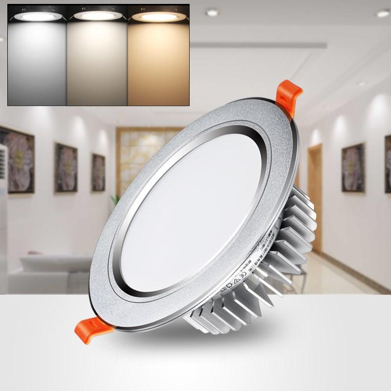 欧来德智能变光三色led筒灯7.5客厅天花吊顶嵌入式桶灯2.5寸3w5w