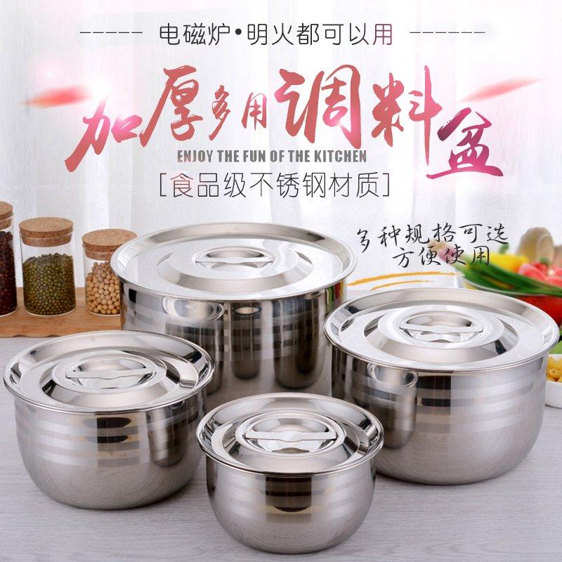304圆形带盖不锈钢盆 加厚小汤盆料理锅家用厨房装油盆油缸调料盆