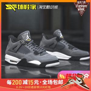 领10元券购买球鞋家air jordan 4 cool grey aj4