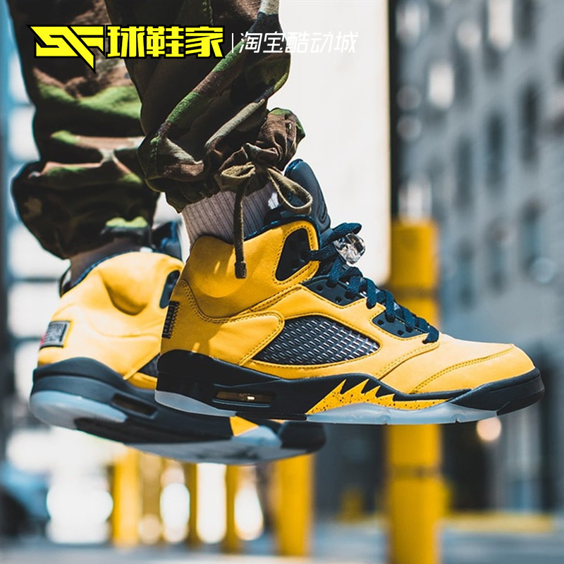 球鞋家air jordan 5 michigan aj5