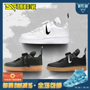家nike air force 1 af1球鞋