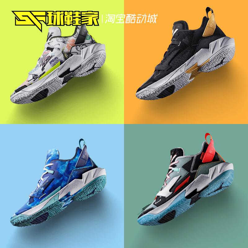 球鞋家Air Jordan Why Not Zer0.4 威少4代男篮球鞋CQ4231 DM1290