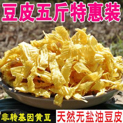 油豆皮干货散装纯正天然农家自制 腐竹豆腐皮 豆制品火锅山东5斤