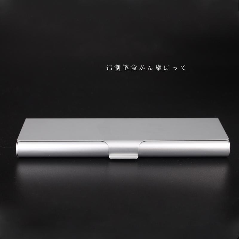 包邮日本无印良品MUJI铝制铅笔盒文具盒金属笔盒简约学生银色笔盒