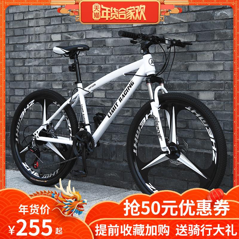 山地车自行车一体轮单车成人变速跑车男女式学生青少年越野赛车
