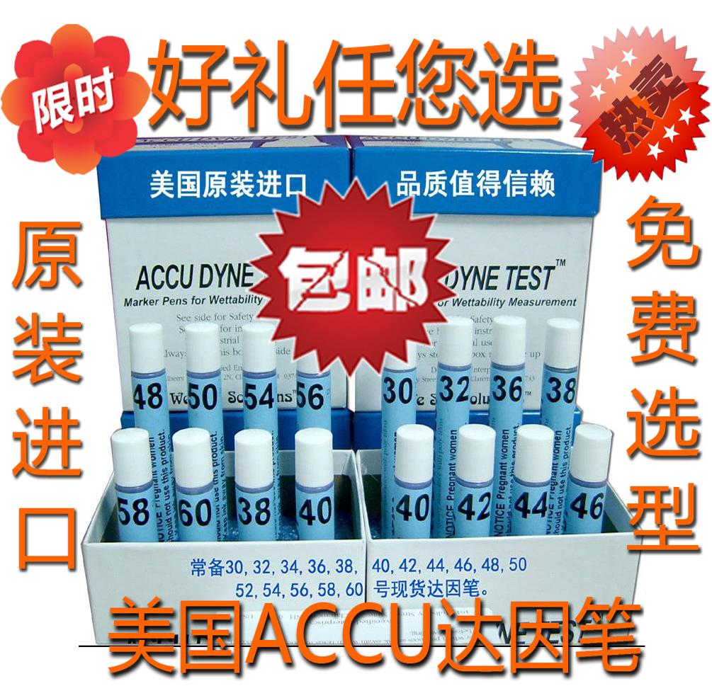 Сша ACCU A.S достигать потому что карандаш электричество головокружительный карандаш поверхность чжан сила тест карандаш сделано в китае импорт чжан сила считать
