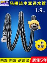米2米1.5全新高品质全自动洗衣机进水管