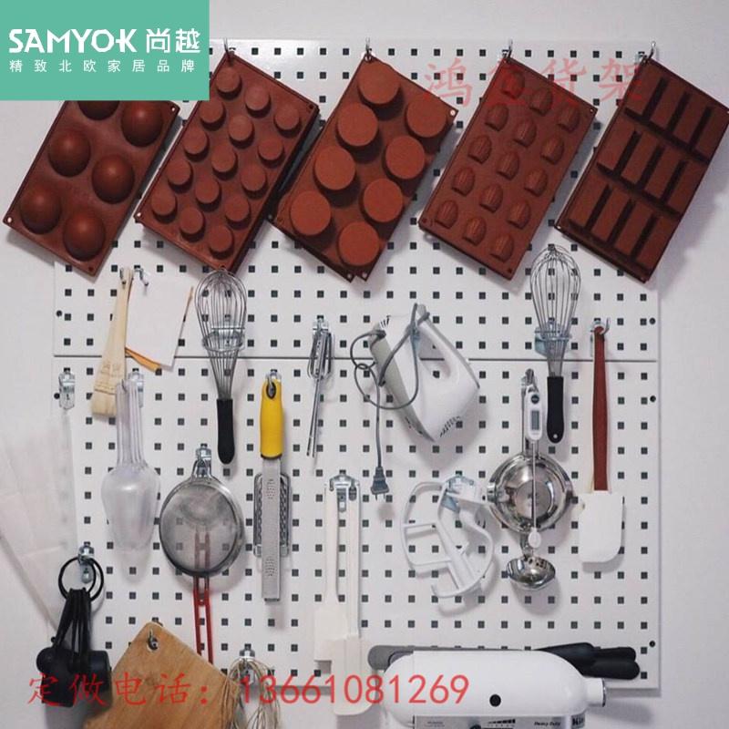 烘焙工具挂板架方孔板多功能挂钩