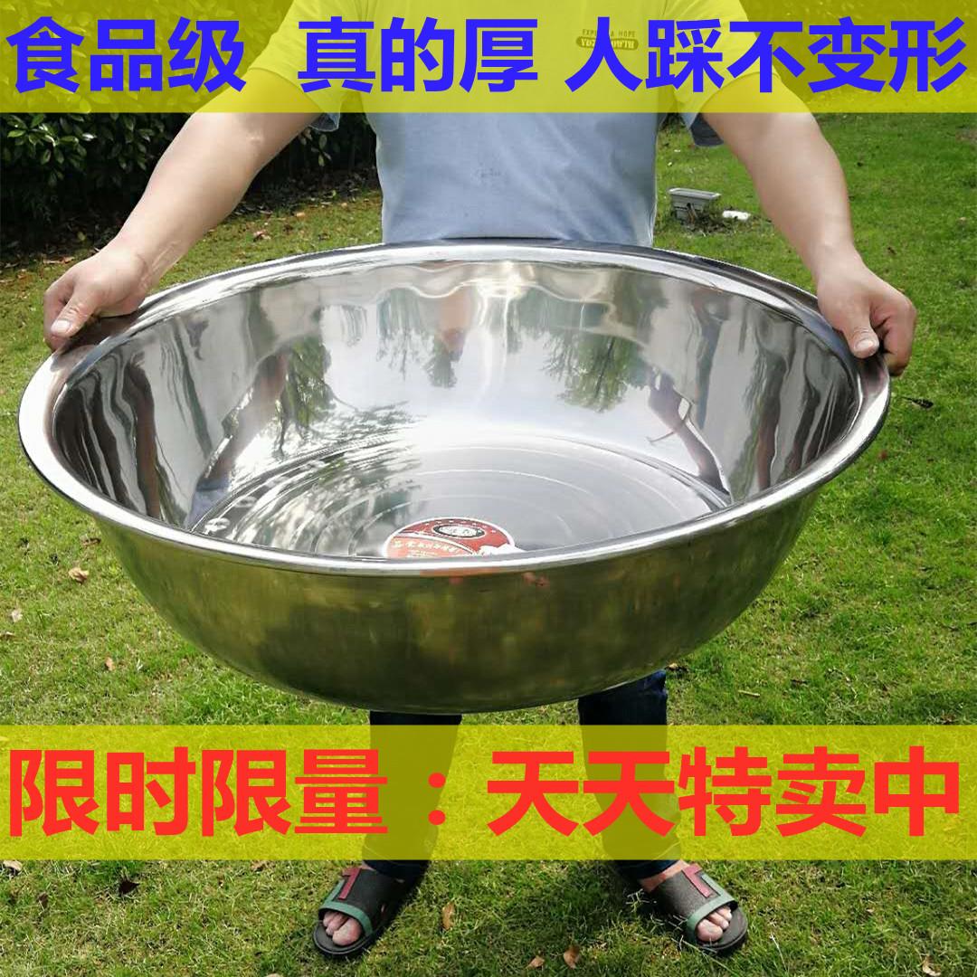 不锈钢盆304食品级洗菜盆家用厨房加厚大号和面圆形洗衣70特大80