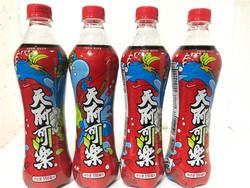 可乐碳酸饮料汽水 天府可乐饮料天府橙汁550ml*5瓶