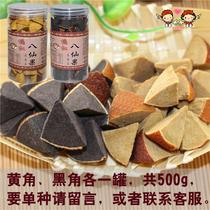 台湾特产陈皮八仙果250gx2罐包邮蜜饯柚子参化州橘红带皮八珍果