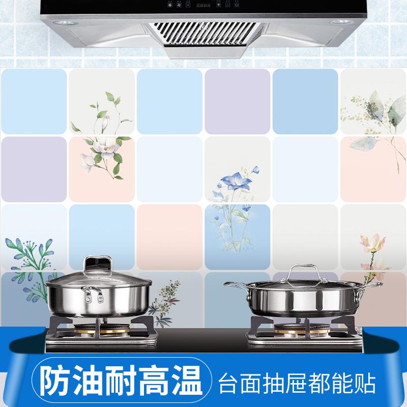 厨房防油贴纸耐高温用防水防墙贴(用3元券)