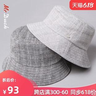棉麻帽子男渔夫帽大码 潮大头围日系太阳帽防晒小沿日本遮阳帽 男款