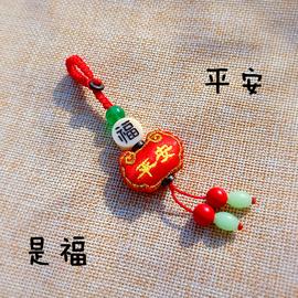 手工刺绣平安挂件小香包祛邪男女士汽车钥匙扣链挂饰女吉祥小礼品