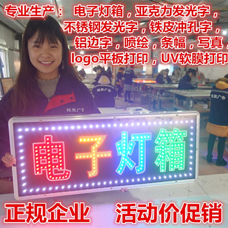 Новая коллекция водонепроницаемый Светодиодная электроника свет Подгонянные рекламные щиты Наружный двухсторонний висячий сайт Glow слово дверь Главный знак
