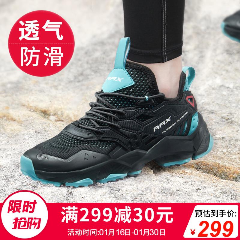 rax登山鞋女 夏季透气徒步鞋户外鞋履防滑爬山鞋男轻便运动旅游靴