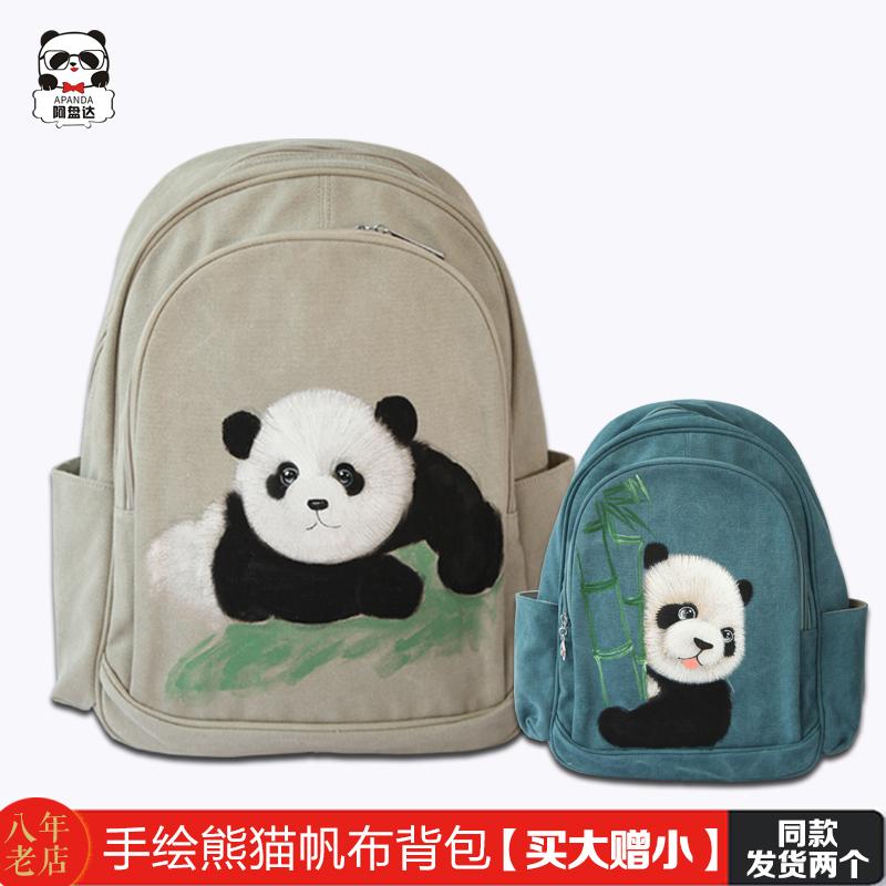 成都原创手绘熊猫大容量帆布背包
