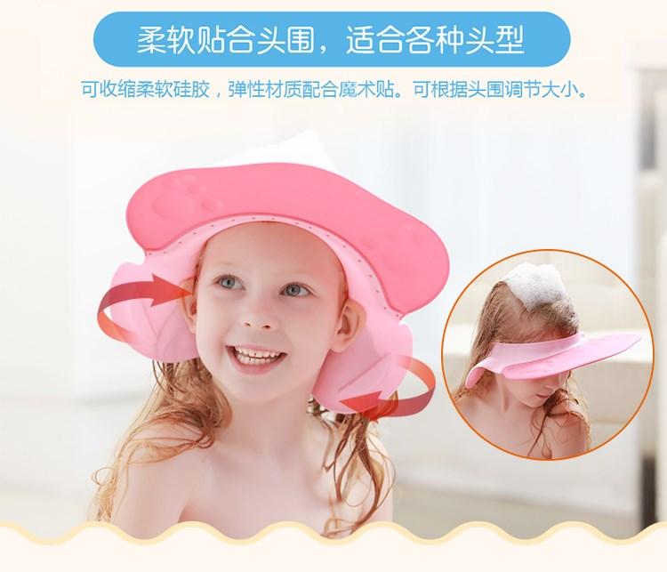 3-5岁安全小孩子冲凉帽男宝宝洗头帽bb同款护耳送幼儿小朋友理发