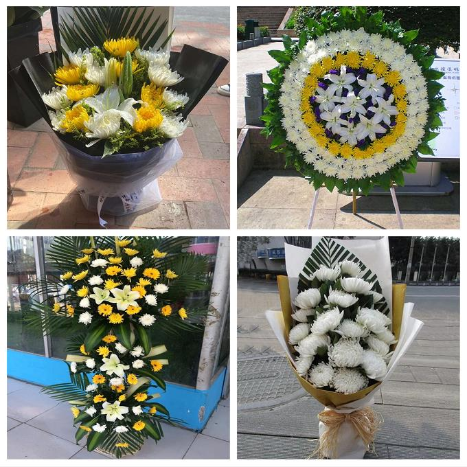 Funeral of the old man with chrysanthemum and white wreath in Xigong District and Fuhe District of Luoyang City, Henan Province