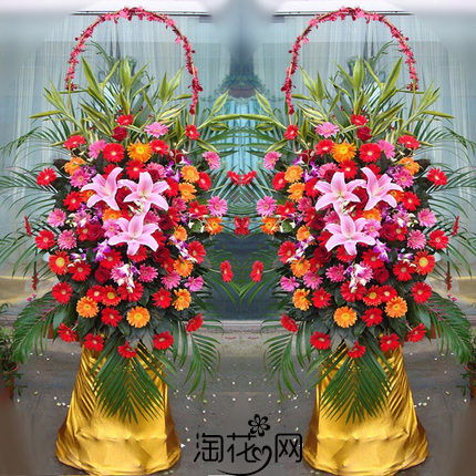Shandong Binzhou Boxing County Zouping County opening flower basket housewarming celebration meeting flowers delivered to the door