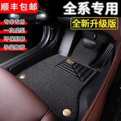 超洁TPE汽车脚垫适用于20款迈腾途观l速腾雅阁轩逸天籁奇骏明锐