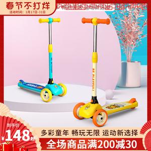 小黄鸭儿童滑板车三轮滑行车2-5岁男女宝宝溜溜车折叠玩具脚踏车
