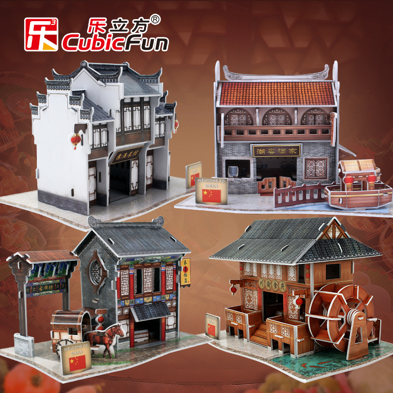 Le Cube 3d three-dimensional puzzle puzzle toy Chinese style restaurant tavern creative hand-built model