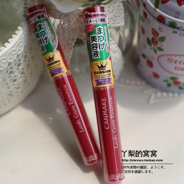 包邮 日本CANMAKE 睫毛增长修护美容液 COSME大赏第一