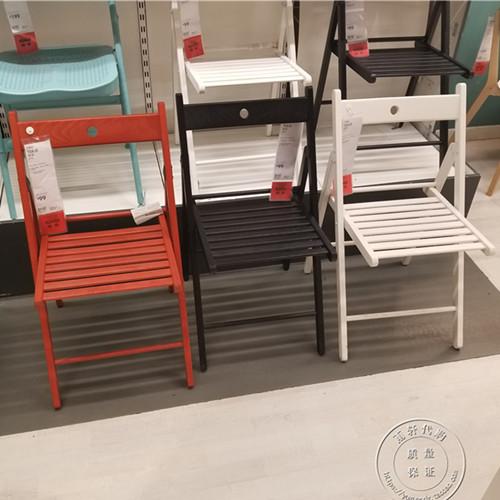宜家国内代购泰耶折叠椅实木休闲椅餐椅办公椅