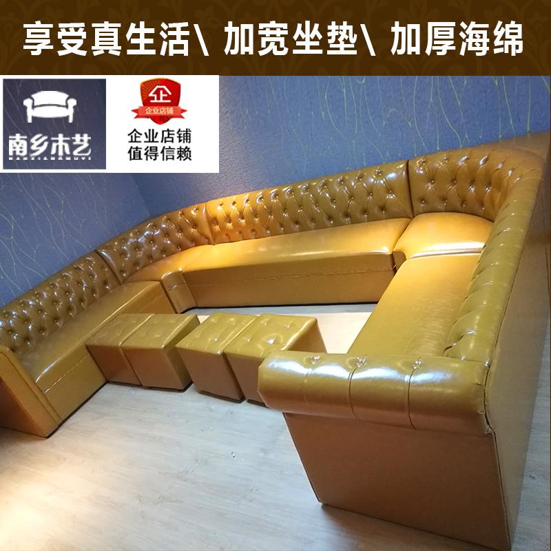 Ktv диван высокая Боковые барные развлечения пакет KTV диван сочетание вилла новая коллекция Пользовательская палуба дома партия