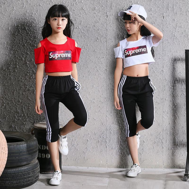六一儿童节街舞春夏女童嘻哈短袖七分裤套装潮街舞演出爵士舞蹈服