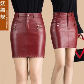 皮裙半身裙女秋冬2021新款韓版高腰包臀裙大碼小皮裙一步裙短裙子圖片