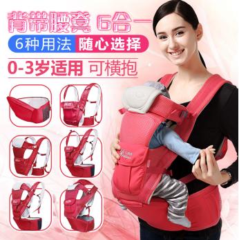 贝斯熊婴儿背带腰凳多功能四季透气款初生宝宝小孩坐凳可横抱抱