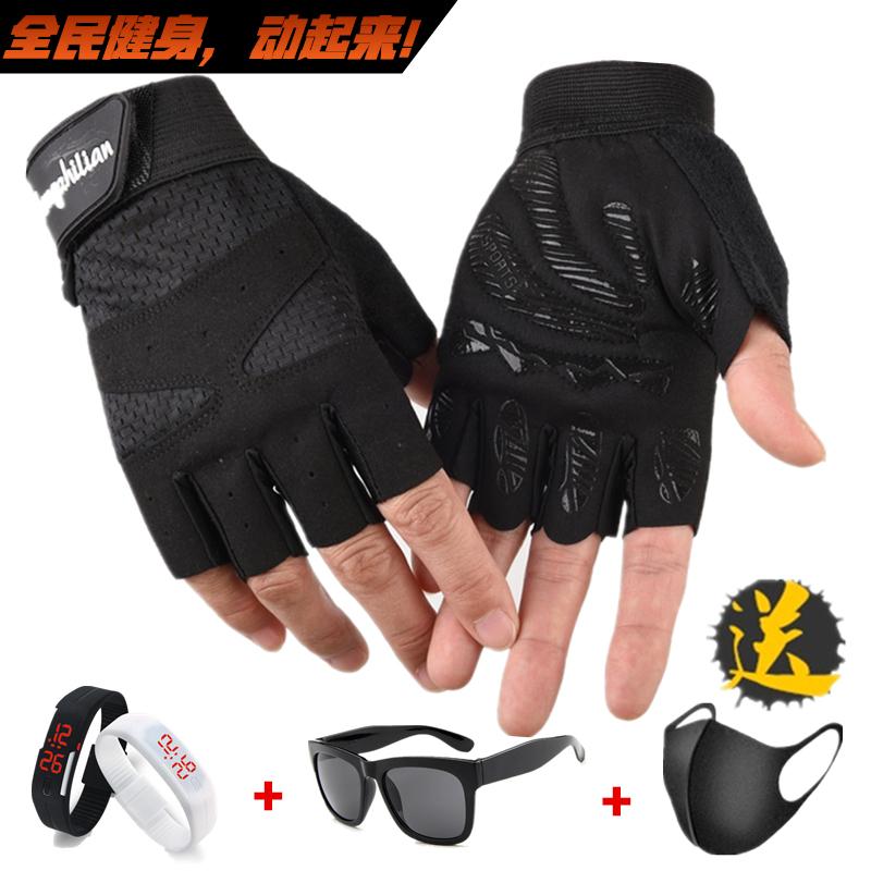 Мужские перчатки без пальцев Артикул 587191174893