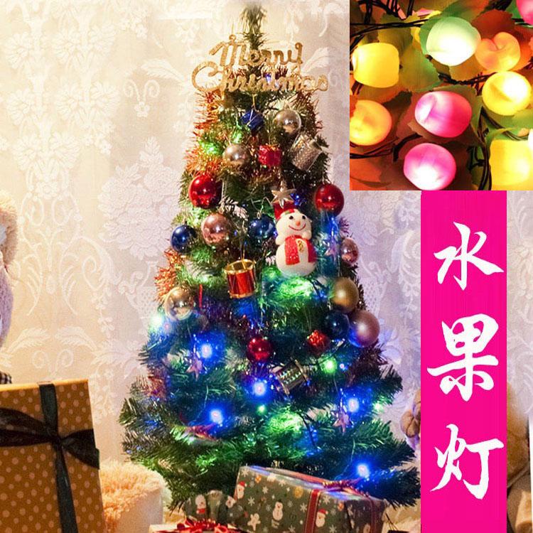 1.2米圣诞树 90厘米套餐 1.5米 1.8米圣诞树套餐 圣诞节装饰品