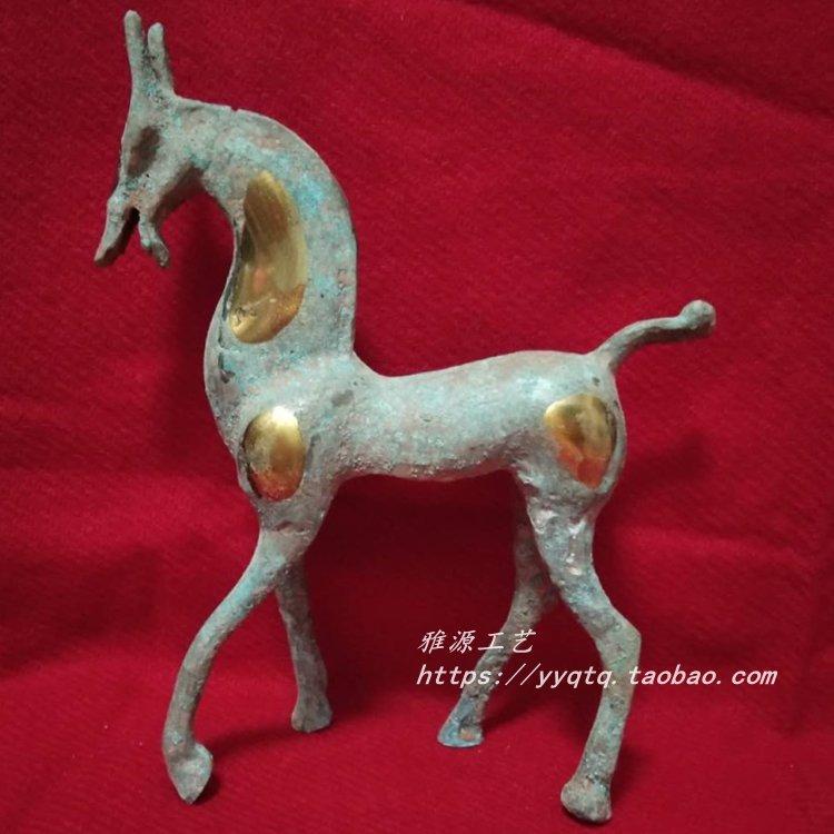 Античная бронза Артикул 570992960209