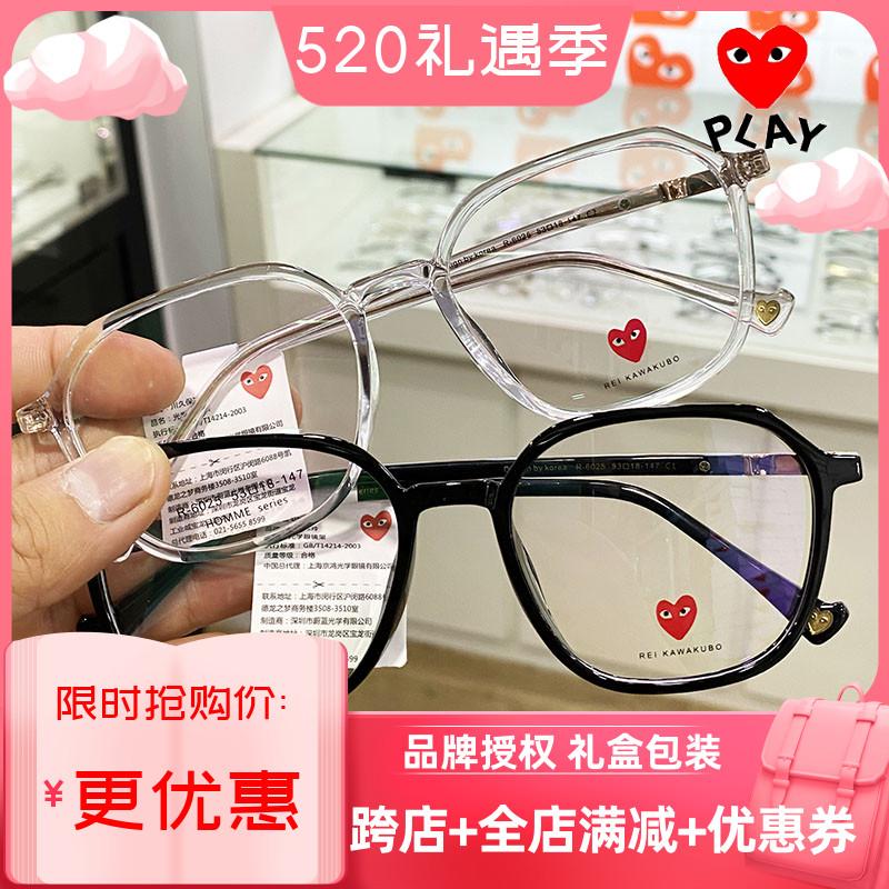 川久保玲韩版时尚潮男女近视眼镜框文艺复古多边型板材眼镜架6025