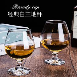 创意洋酒杯白兰地酒杯家用水晶玻璃欧式矮脚红酒杯烈酒杯加厚小号