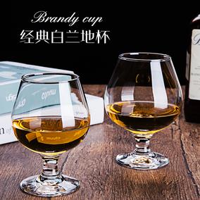 创意白兰地家用水晶玻璃欧式洋酒杯