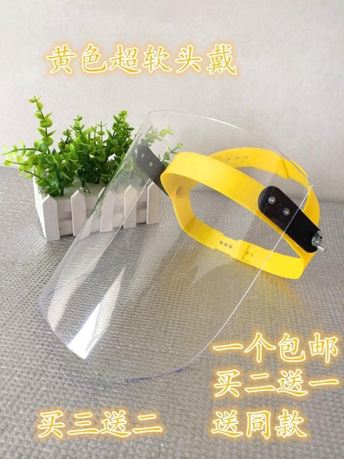 溶接マスク保護カバーを磨き、アルゴンアーク溶接防止放射線安全耐摩耗作業溶接ヘッド着用式フードキッチン