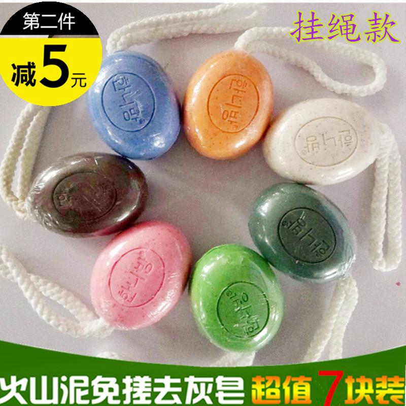 韩国正品免搓去灰皂火山泥洗澡皂去角质去油搓泥皂QQ挂绳皂