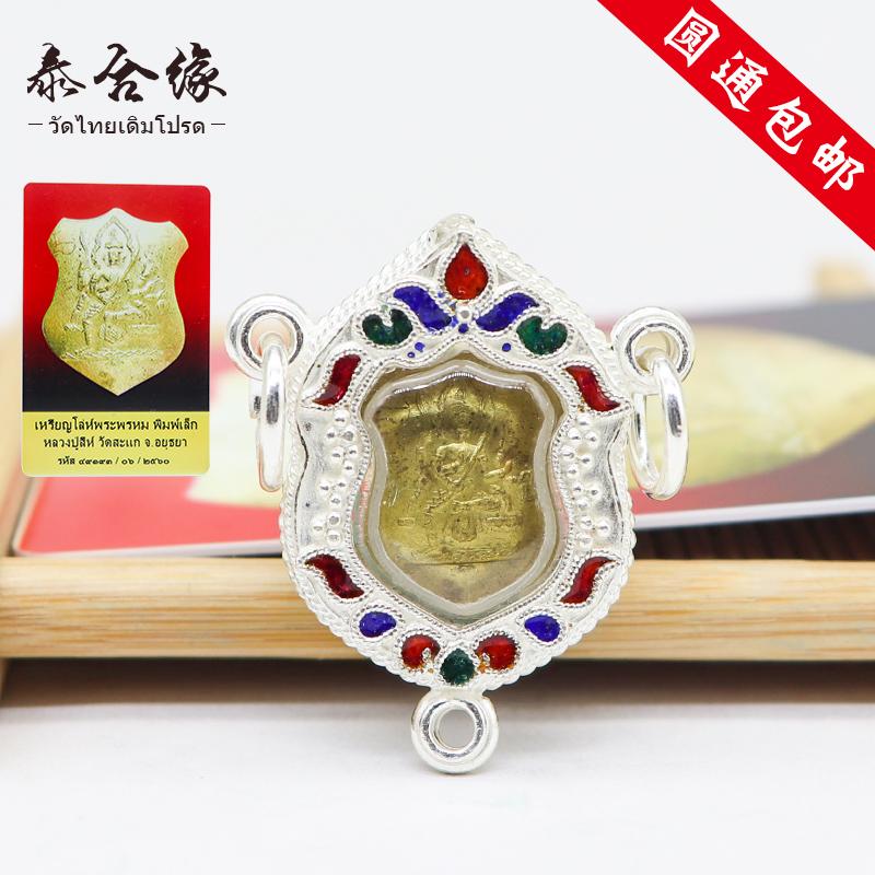 Буддийские принадлежности Артикул 539338373916