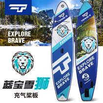 TRANS-E Creative New Surfboard adult professional 3.2-meter board water skateboard SUP Slurry Board paddle plate Snow Lion