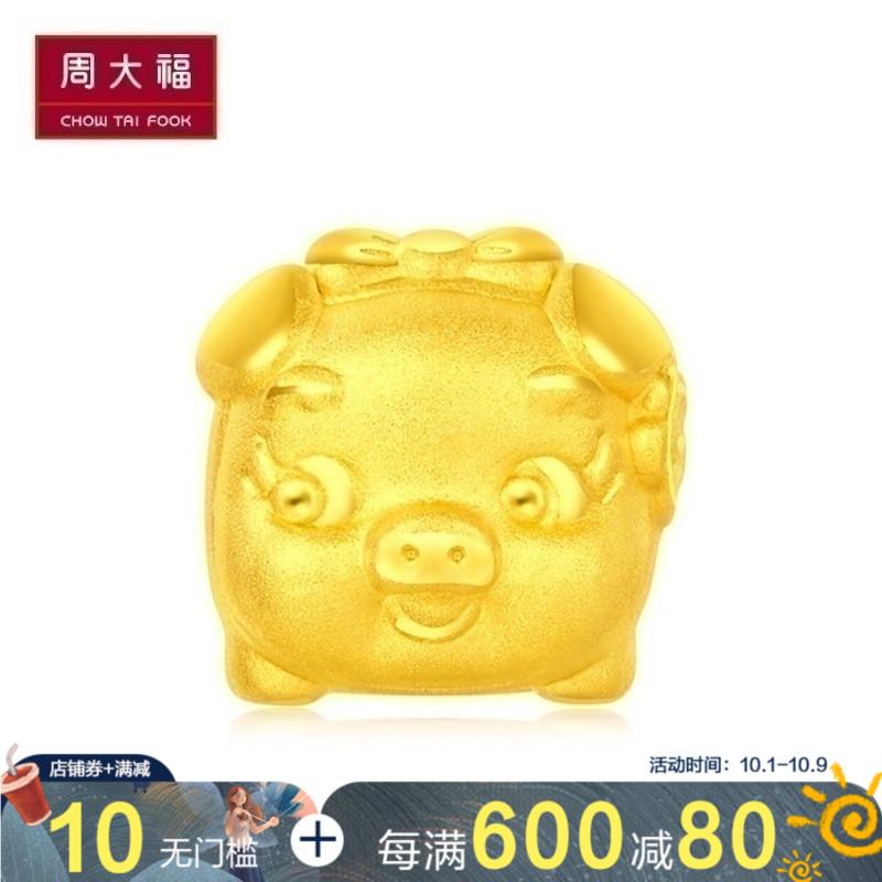 「新品」周大福生肖猪可爱小猪转运珠足金黄金吊坠R21998限5000张券