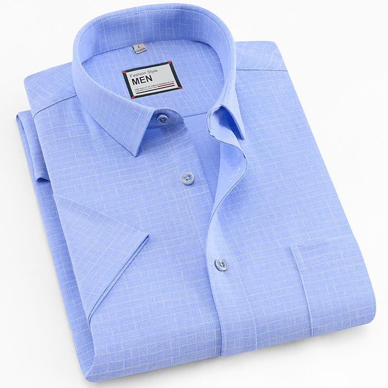 夏季莫代尔男短袖商务休闲格子衬衫限1000张券