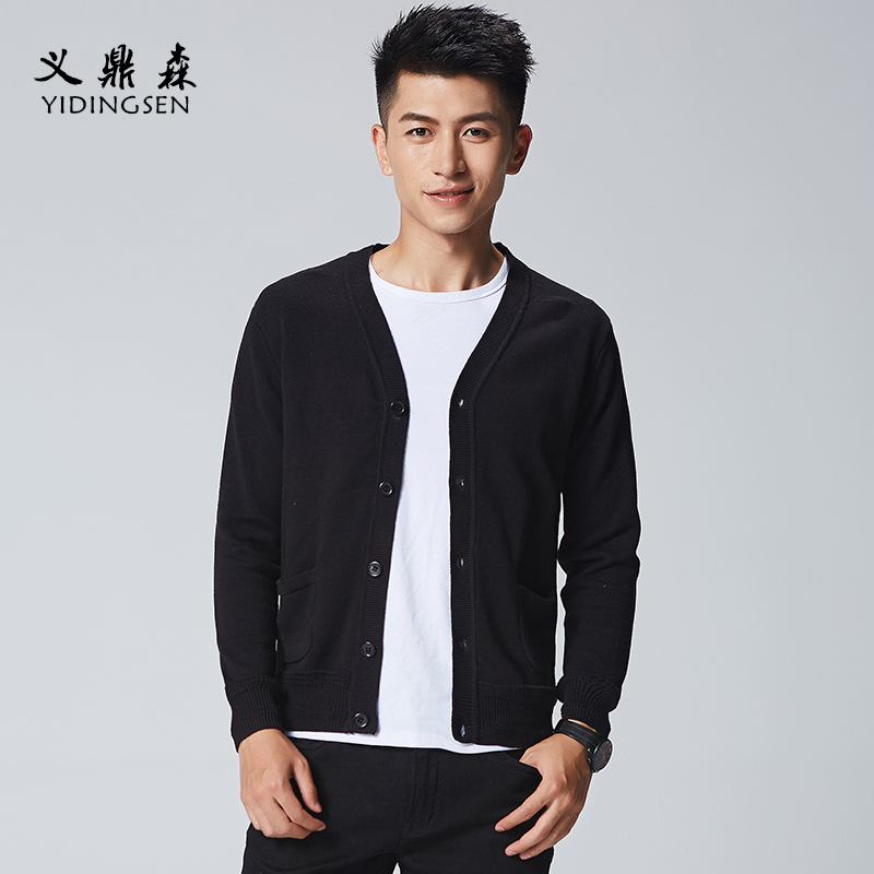 Yidingsen autumn and winter Japanese simple pure color sweater mens cardigan knitted pure cotton youth leisure handsome coat
